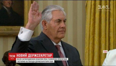 Госсекретарем США стал сторонник России