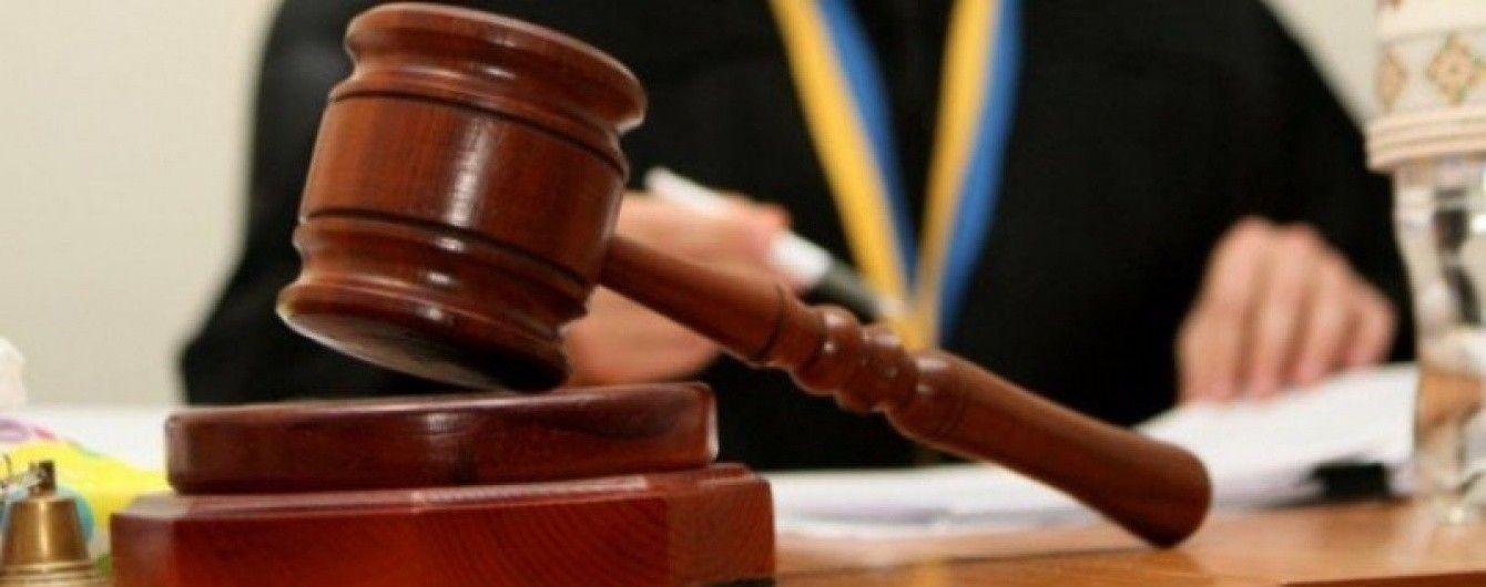 Львовский суд конфисковал у киевлянина авто на еврономерах