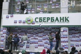 """Российский """"Сбербанк"""" не планирует закрывать свою """"дочку"""" в Украине"""