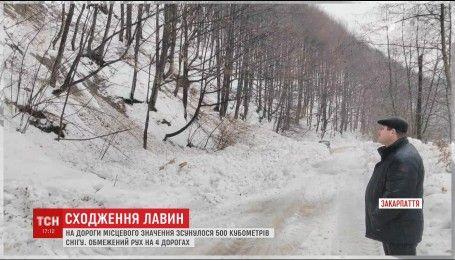 На Закарпатті гірські лавини заблокували рух транспорту на місцевих дорогах