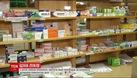 Лекарства от астмы, диабета и сердечно-сосудистых болезней исчезли из аптек