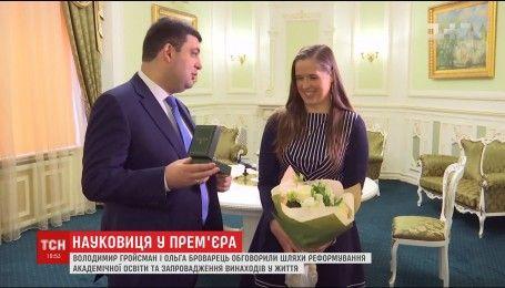 Премьер-министр Украины планирует изменить систему академического образования