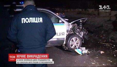 В Киеве мужчины нагло похитили авто и оставили связанную женщину в лесопосадке