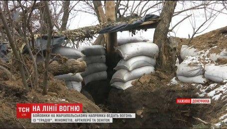"""Мариупольское направление снова под вражескими """"Градами"""""""