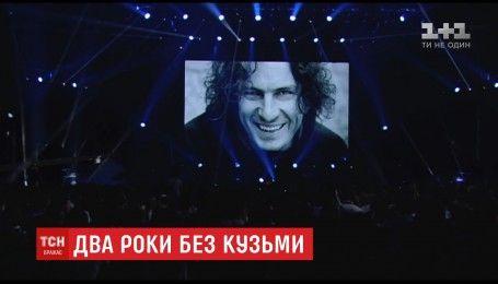Телеканал 1+1 вшанує пам'ять Кузьми Скрябіна показом концерту-реквієму