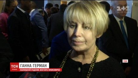 Українські політики з'їхалися на сніданок до Трампа помолитися