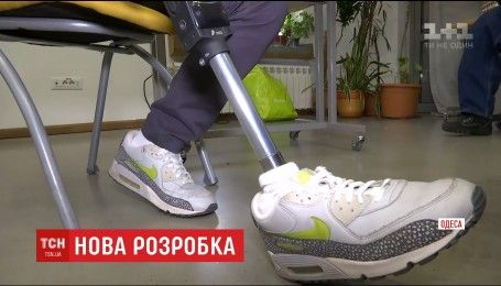 Нові українські протези презентували в Одесі