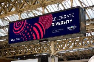 """Автори логотипу """"Євробачення-2017"""" показали, якою буде брендована символіка із намистом"""