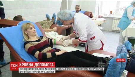 Украинцы через соцсети собираются и идут сдавать кровь для бойцов