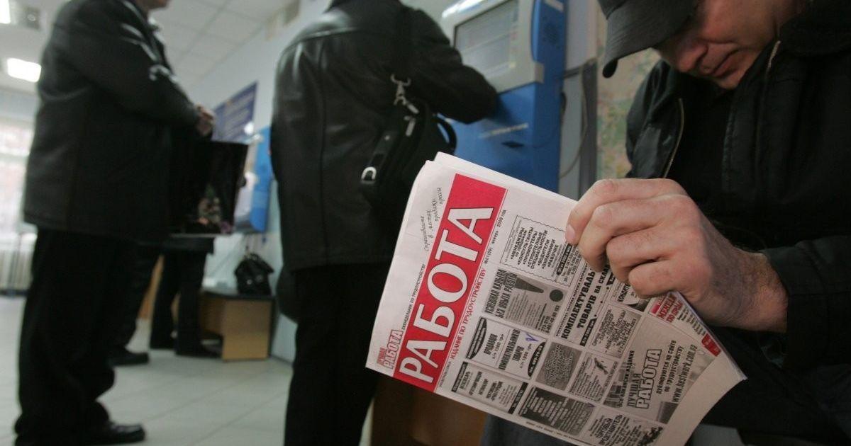 Локдаун в Украине создал новые условия на рынке труда: кого ищут работодатели