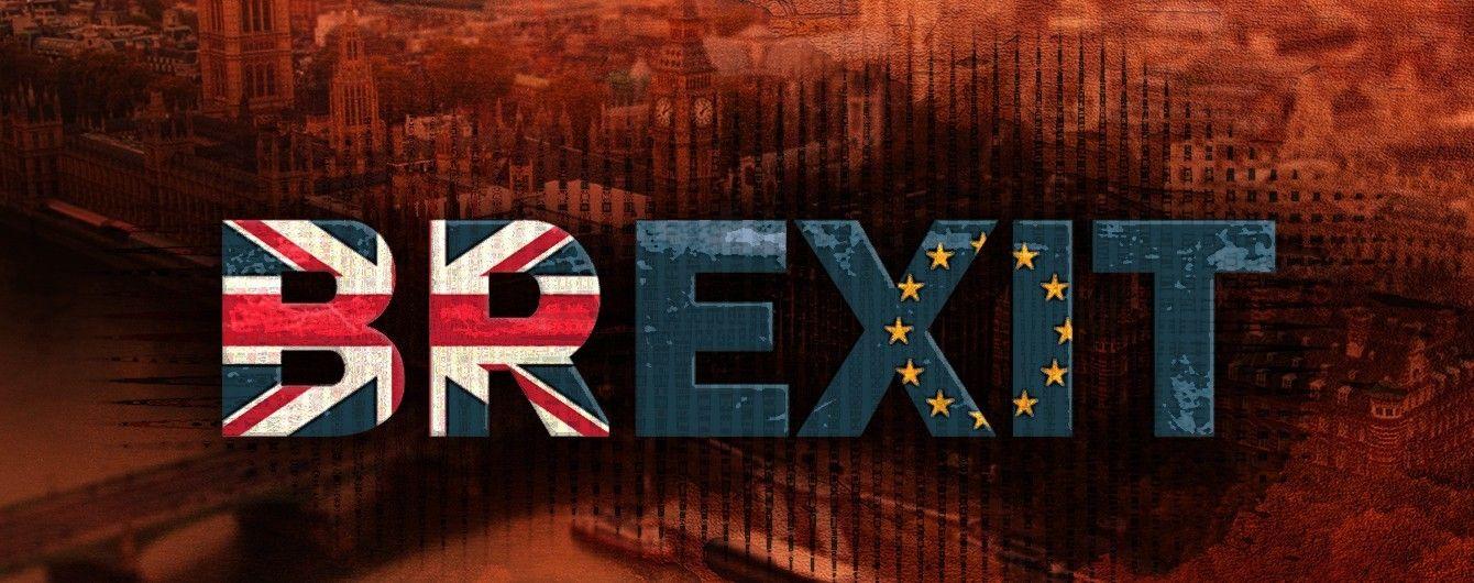 В Великобритании министр по Brexit подал в отставку