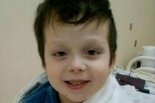 Помогите спасти жизнь Ярославу