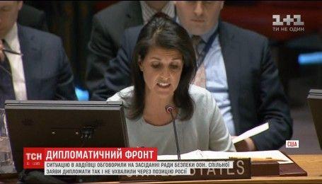 """""""Причина війни в Україні одна – Росія"""": Рада Безпеки ООН обговорила ситуацію на Донбасі"""