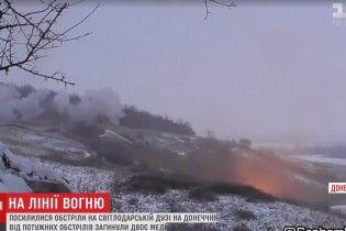 На Светлодарской дуге боевики использовали против ВСУ минометы и SMS-рассылку