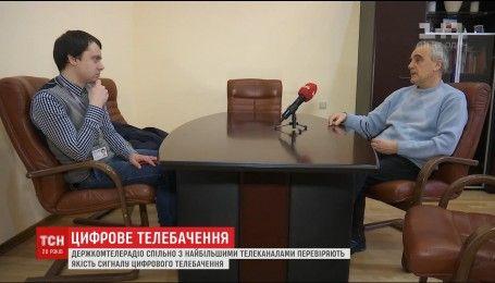 Судьбу аналогового телевидения обсудят на заседании рабочей группы в Госкомтелерадио