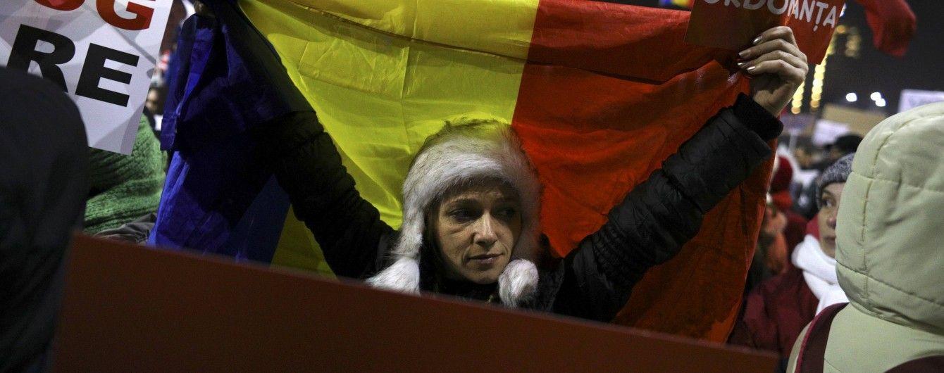 """После румынского """"майдана"""" правительство страны отменило скандальный указ – Reuters"""