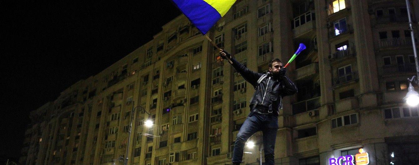 """Румунський """"майдан"""": на вулиці міст вийшло понад півмільйона громадян"""