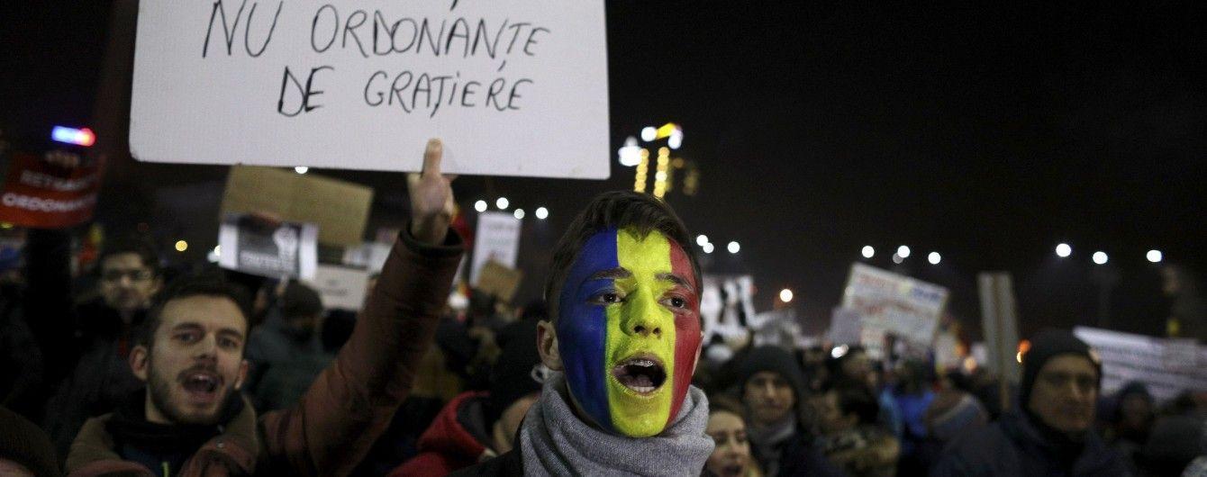 У Румунії протестувальники вимагають відставки уряду