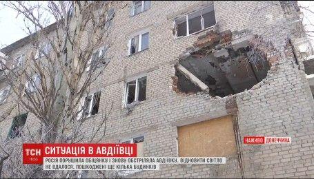Нове загострення: бойовики знову обстріляли Авдіївську промзону
