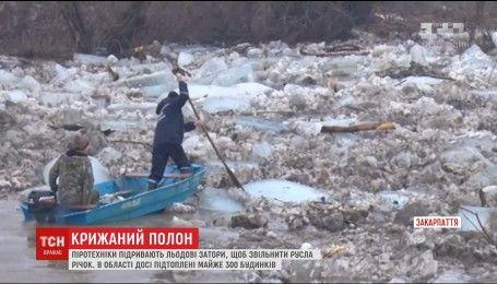 Пик паводка на Закарпатье прошел этой ночью