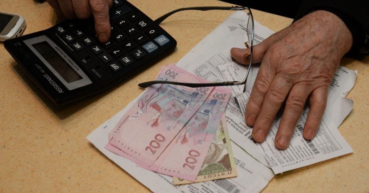 В Госстате назвали сумму, которую задолжали украинцы за коммуналку в январе