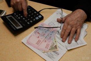 Українці заборгували за комуналку вже 62 млрд грн