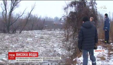Спасатели предупреждают о новом наводнении на Закарпатье