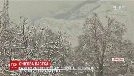 Більше ста людей стали жертвами сходження лавин в Афганістані та Пакистані