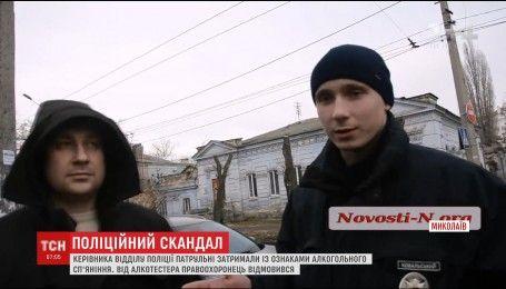 В Николаеве задержали начальника Центрального райотдела полиции с признаками алкогольного опьянения