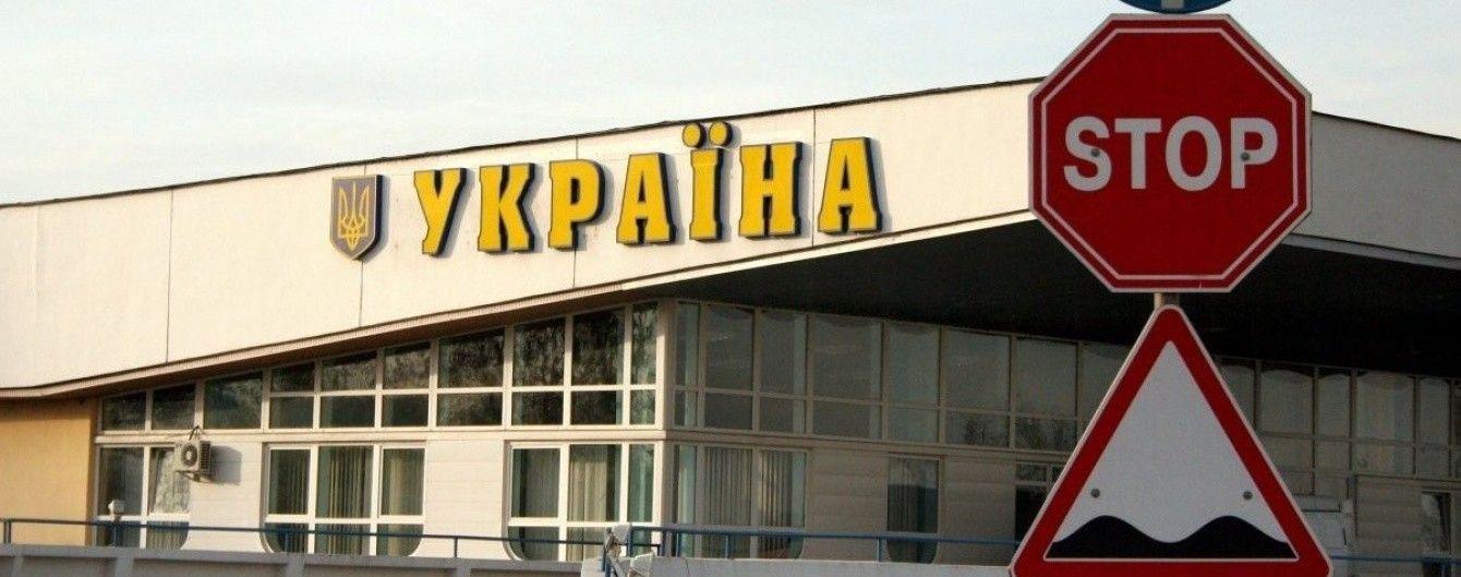На межі з Кримом затримали екс-військового, який перейшов на бік окупантів