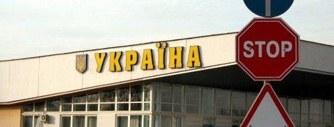 Мінкульт оновив список небезпечних для України осіб російськими письменниками та політологами