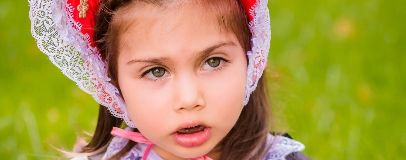8-річна Софьяна сподівається на допомогу чуйних людей