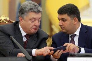 Порошенко и Гройсман задекларировали новые доходы от банковских депозитов