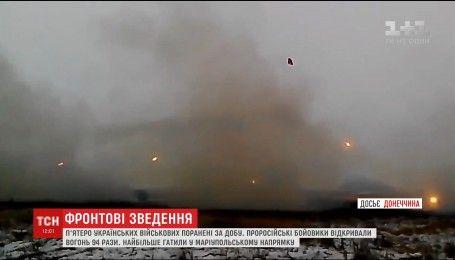 Враг ведет интенсивные обстрелы на Мариупольском направлении