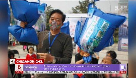 У Китаї почали продавати чисте повітря у пляшках