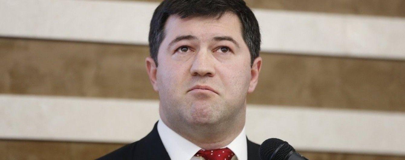 НАБУ офіційно підтвердило затримання Насірова