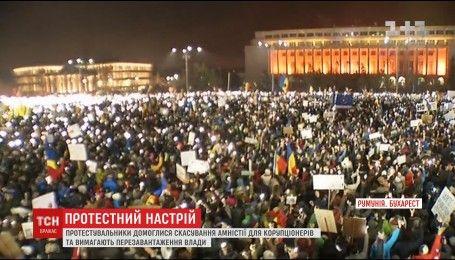 В Румынии люди собираются выйти на улицу с требованием отставки правительства