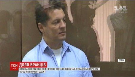 Марк Фейгін заявив про шанс повернути українського журналіста Романа Сущенка