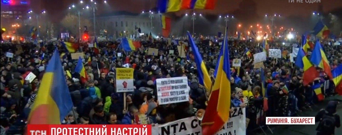 "Победа румынского ""майдана"" не успокоила улицы Бухареста"