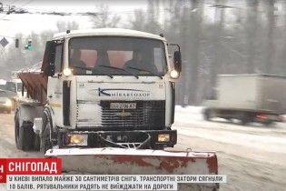 Київ очікують нові снігопади та значне похолодання