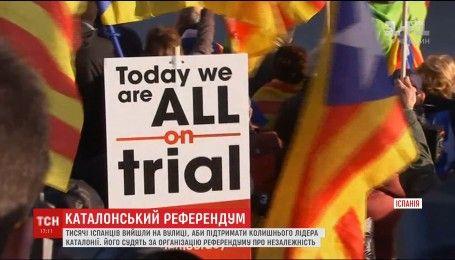 В Барселоне тысячи людей вышли поддержать бывшего лидера Каталонии