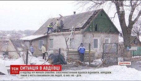 Авдіївка оживає: жителі та комунальні служби відновлюють пошкоджені будинки