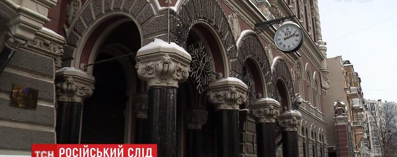 Нацбанк отреагировал на информацию Al Jazeera относительно денег Януковича