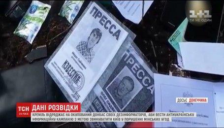 Российская пропагандистская машина заработала с удвоенной силой