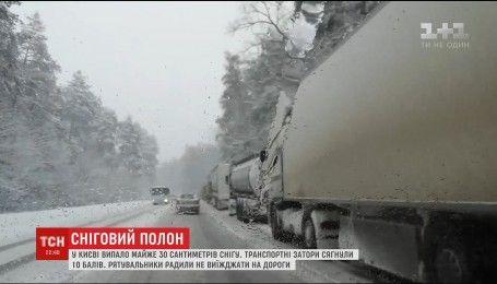 В Украину надвигаются сильные морозы