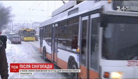 Киев приходит в себя после мощного снегопада