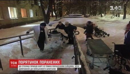 В Киевский военный госпиталь доставили тяжелораненых бойцов