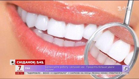 Голлівудська усмішка: як відбілити зуби