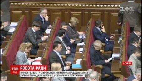 Депутати вшанували хвилиною мовчання загиблих в Авдіївці та обговорили ситуацію на Сході