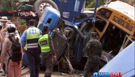 Автопришествия с дорог мира - ДжеДАИ за 6 февраля 2017 года